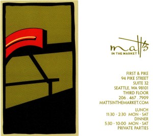 Matt's In The Market -- business card shows their peek-a-boo view of the iconic Public Market Center sign.